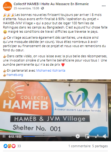 collectif-hameb