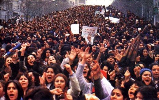 femmes iran 1979