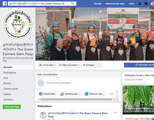 Pgae Facebook de l'association The Green Farmers Siem Reap, Cambodge